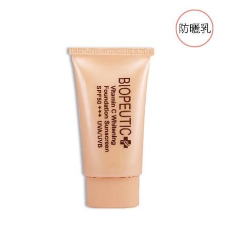 美白C清爽防曬乳 SPF50