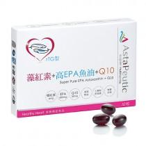 藻紅素+高EPA魚油+Q10